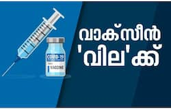 Vaccine Thumb 2