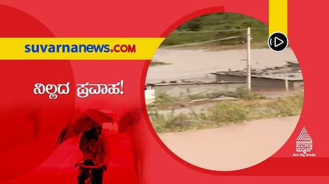 Karnataka Floods:Over 100 Houses in Athani's Satti Village Under Flood Water snr