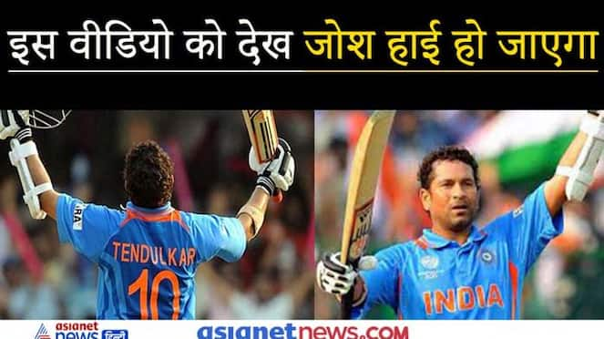 cricketer  Sachin Tendulkar shared  a video, seeing which you will say that nothing is impossible KPZ