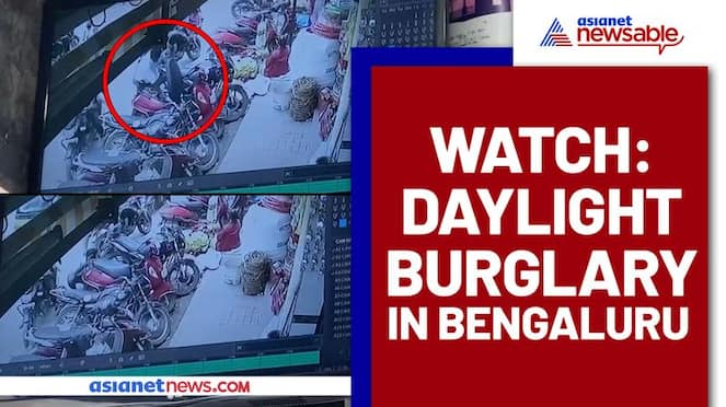 Robbery caught on camera; Bikers filch bag with 3.5 lakh; watch video - gps
