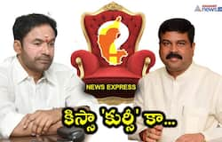 <p>Asianet News Express: Central Observers Deputed To Bengaluru, New CM likely to be Announced</p>