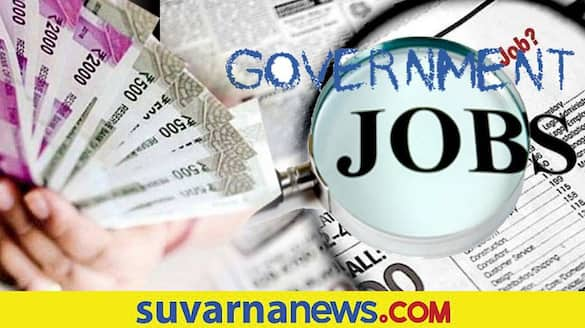 UPSC is recruiting various posts for central government  and check details