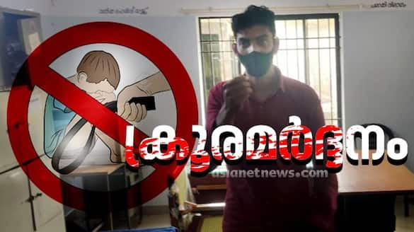 six year old beaten by father for not studying in kochi thoppumpadi