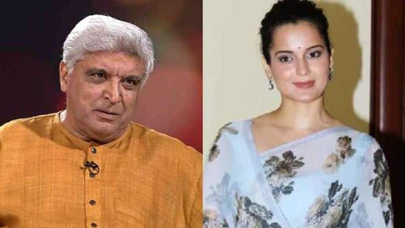 javed akhtar defamation case if kangana ranaut does not appear in next hearing  arrest warrant will be issued KPJ