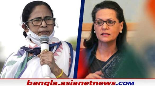 CM Mamata Banerjee meeting with Sonia Gandhi at her Delhi Residence on 28 July RTB