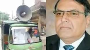 Pakistan Officials engaged in finding pet dog of Gujranwala Commissioner Zulfikar Ghuman kpn