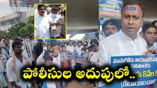 News Express: దేవినేని ఉమ పై దాడి.... కోమటిరెడ్డి రాజగోపాల్ రెడ్డి అరెస్ట్