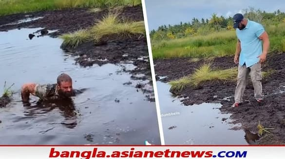 watch viral video husband plunges down muddy water recorded by his wife bsm