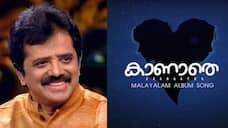 kaanaathe malayalam album song by friends in a clubhouse chat room