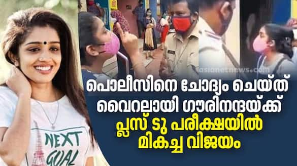 gauri nanda 18 year old gone viral after argues with cops for elderly got win on HSS Exam
