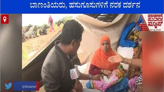 Karnataka Floods Mothers and Infants Crying For Help in Flood Affected Places mah