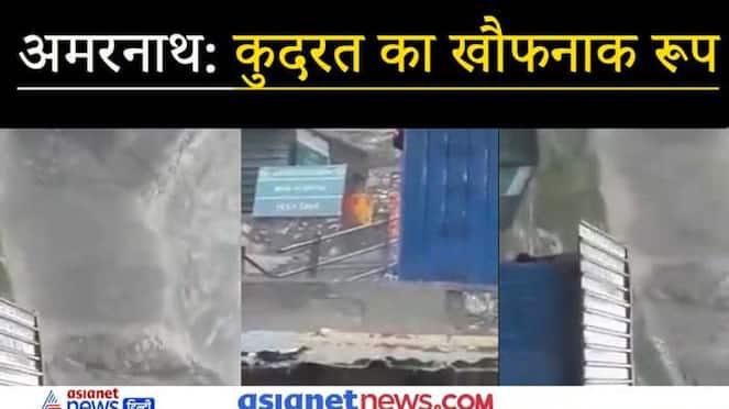 Jammu Kashmir, cloud burst at Amarnath cause massive destruction, see the dreadful video KPZ