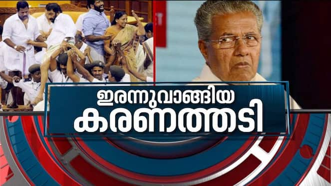 Supreme Court rejects Keralas appeal to withdraw cases against LDF MLAs in Assembly ruckus case