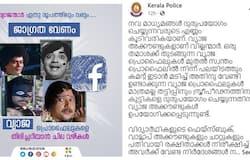 <p>kerala police fb post</p>