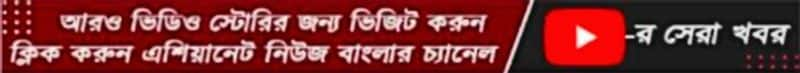 Calcutta High Court set aside rustication of 3 students of Visva Bharati ALB