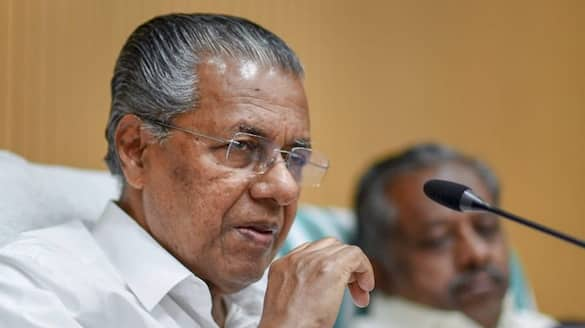 governments involvements are showing achievements in the area of start ups says CM pinarayi Vijauan