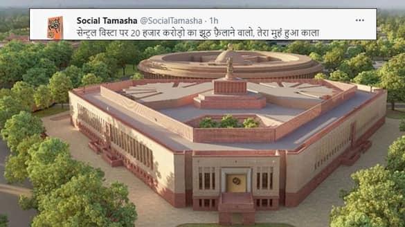 Priyanka Gandhi Spreaded fake News On Central Vista Project pod