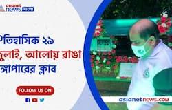গর্বের মোহনবাগান দিবসে আলোয় সাজল সবুজ মেরুন শিবির