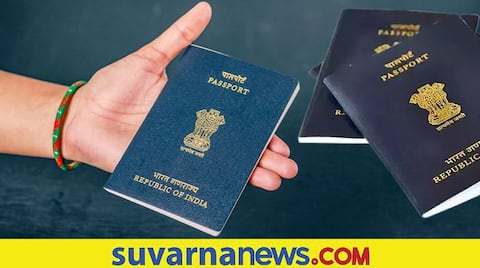 Soon you will get passports at post office if have proper documents
