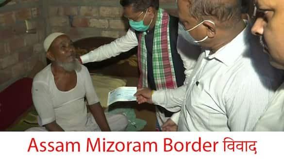 assam mizoram border clash, Advisory issued to the people of Assam not to go to Mizoram kpa