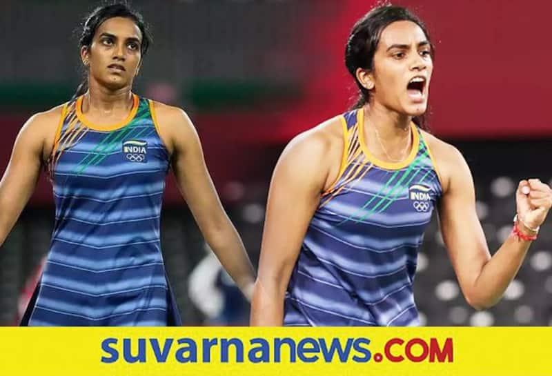 Tokyo Olympics 2020 Indian shutller PV Sindhu and her struggle