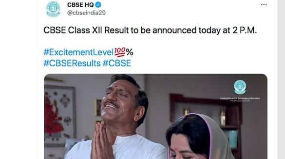 CBSE uses ddlj meme for result announcement netizens react gcw