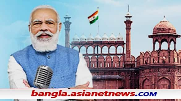 PM Narendra Modi asks citizens to share their inputs for his Independence Day speech ALB