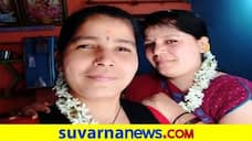 Two Sisters Dead Body Found at Davanagere grg