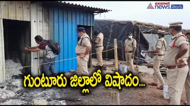 6 persons died due to electric shock in guntur district akp