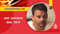 Tagaru fame Dolly Dhananjay gets offer in Kollywood film vcs