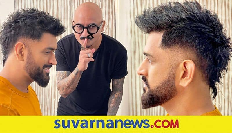 MS Dhoni New hairstyle to Big boss kannada finale top 10 News of July 30 ckm