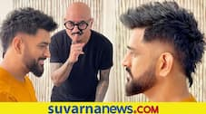 Legend MS Dhoni sports new look Hairstylist unveils new look for Captain Cool mah