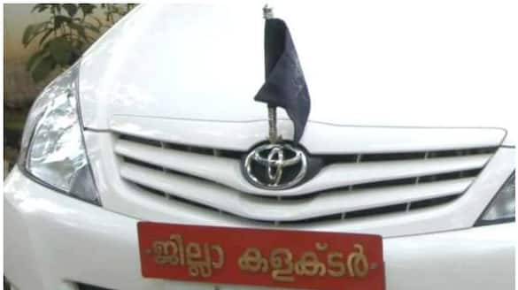 court order to recover pathanamthitta collectors official vehicle