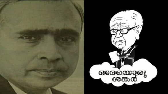 Cartoonist Shankar 119th birthday