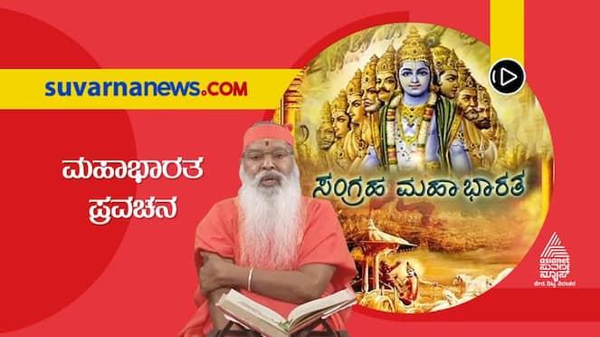 Sri Dattavani Duryodhana gets jealous of Rajasuyaga of Dharmaraya hls