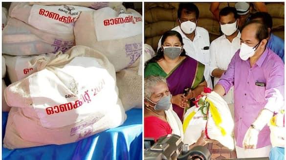 onam kit distribution in kerala started