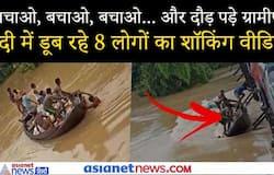 west bengal FLOOD