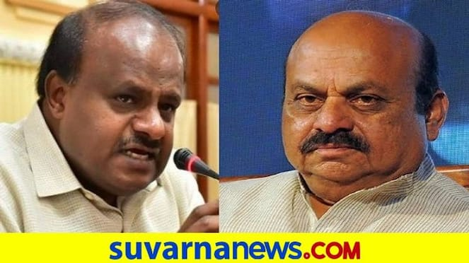 Assembly Session HD Kumaraswamy Raises Price Rise and Tax issue hls