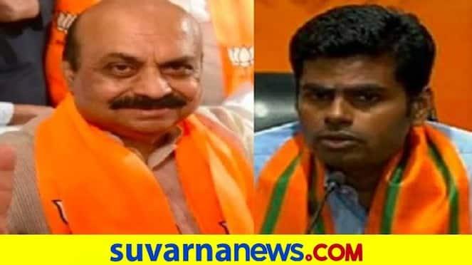 Mekedatu Project: Basavaraj Bommai Hits Out At annamalai rbj