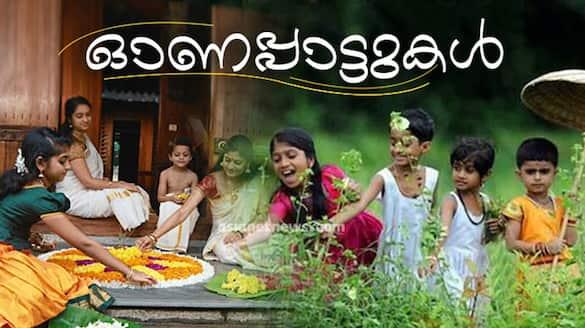 some cinema onam songs in malayalam