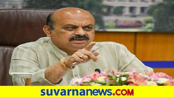 Karnataka Govt issued official order of increase monthly pension schemes rbj