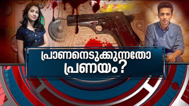 News Hour Discussion on Kerala student Manasa murder case