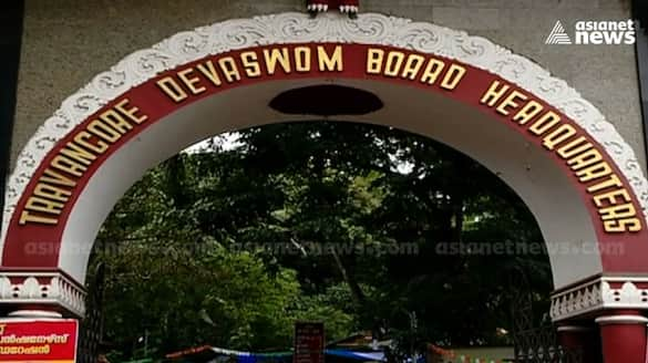 temples under Travancore devasom board to increase price for offerings to come out of financial crunch