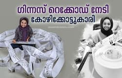 <p>live drawing student from kozhikode get guinness world record</p>