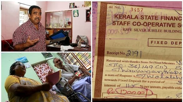 KSFE Staff Cooperative Society scam victims in crisis