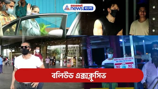 From Tiger Shroff to Sunny leone, top 5 bollywood exclusive video Pnb