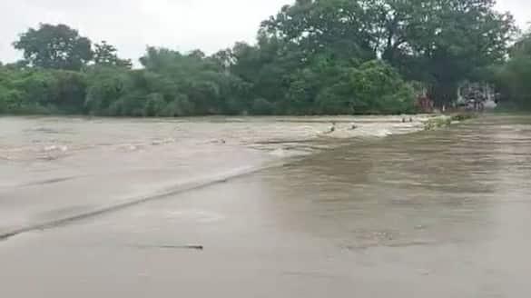 Pregnant Stuck in Ambulance Since Three Hours Due to Flood in Kalaburagi grg