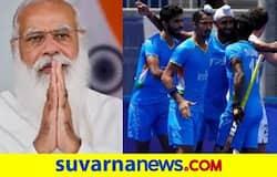 Hockey India Modi