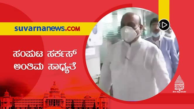 Karnataka CM goes to unknown place in Delhi after meeting BJP national leaders hls