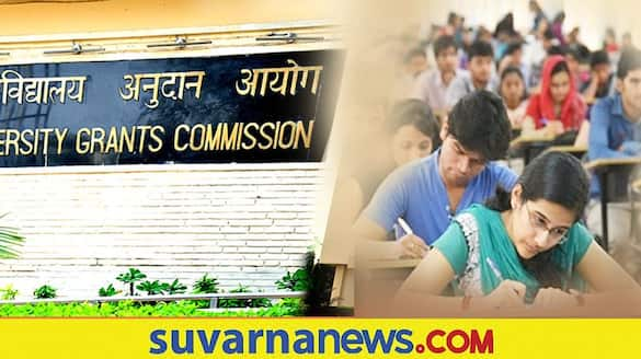 UGC has identified 24 fake universities says Central education minister